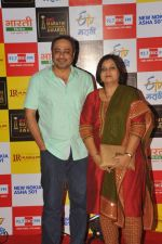 Sachin Khadekar with Wife at BIG Marathi Entertainment Awards on 30th Aug 2013.JPG