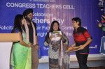 Jaspinder Narula at Teachers day celebrations in Andheri Sports Complex, Mumbai on 4th Sept 2013 (11).JPG