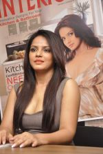 Neetu Chandra promotes Society Interiors issue in Prabhadevi, mumbai on 3rd Sept 2013 (28).JPG