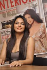 Neetu Chandra promotes Society Interiors issue in Prabhadevi, mumbai on 3rd Sept 2013 (29).JPG