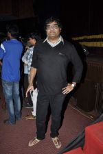 Ashok Saraf at Sachin Pilgaonkar_s 50 years in cinema celebrations in Bhaidas Hall, Mumbai on 5th Sept 2013 (176).JPG
