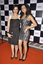 Ira Dubey, Lilette Dubey at Auriga launch in Famous, Mumbai on 5th Sept 2013 (84).JPG