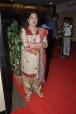 Reema Lagoo at Sachin Pilgaonkar_s 50 years in cinema celebrations in Bhaidas Hall, Mumbai on 5th Sept 2013 (137).JPG