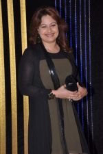 Ayesha Jhulka at Rakesh Roshan_s birthday bash in Mumbai on 6th Sept 2013 (92).JPG