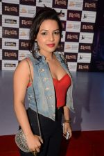Chitrashi Rawat at Black Home film music launch in Andheri, Mumbai on 6th Sept 2013 (17).JPG
