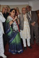 Tabassum at Ram Jethmalani_s Birthday in Mumbai on 12th Sept 2013 (9).JPG