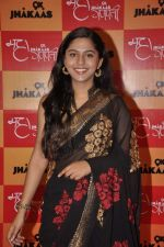 Mrunmayee Deshpande at 9X Jhakaas Maha utsav in Mumbai on 17th Sept 2013 (28).JPG
