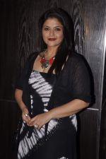 Pragati Mehra at Marathi film Narbachi Wadi premiere in Mumbai on 20th Sept 2013 (3).JPG