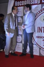 Aftab Shivdasani, Nari Hira at the launch of Society Interiors Designs Competition & Awards 2014 in Durian Store, Worli, Mumbai on 25th Sept 2013(86).JPG