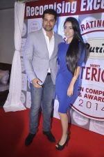 Aftab Shivdasani, Nin Dusanj at the launch of Society Interiors Designs Competition & Awards 2014 in Durian Store, Worli, Mumbai on 25th Sept 2013(82).JPG