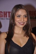 Pooja Misra at Yogesh Lakhani_s birthday bash in Lalit Hotel, Mumbai on 25th Sept 2013 (218).JPG
