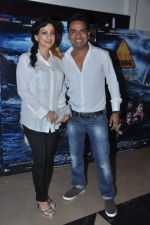 Juhi Chawla, Mushtaq Shiekh  at Warning film premiere in PVR, Juhu, Mumbai on 26th Sept 2013 (147).JPG
