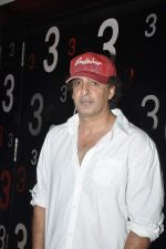 Mamik at premiere of Raqt in Cinemax, Mumbai on 26th Sept 2013 (78).JPG