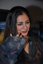 Tabu at Warning film premiere in PVR, Juhu, Mumbai on 26th Sept 2013 (121).JPG
