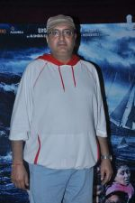 Vivek Vaswani at Warning film premiere in PVR, Juhu, Mumbai on 26th Sept 2013 (29).JPG
