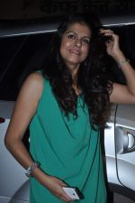 Bhavana Balsaver at Besharam special screening in PVR, Mumbai on 1st Oct 2013 (75).JPG