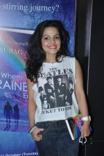 Chitrashi Rawat at novelist Anurag Anand_s book launch in Landmark, Mumbai on 1st Oct 2013 (19).JPG
