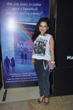 Chitrashi Rawat at novelist Anurag Anand_s book launch in Landmark, Mumbai on 1st Oct 2013 (15).JPG