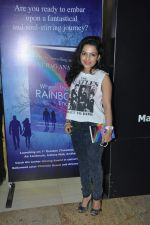 Chitrashi Rawat at novelist Anurag Anand_s book launch in Landmark, Mumbai on 1st Oct 2013 (16).JPG