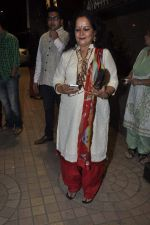 Himani Shivpuri at Besharam special screening in PVR, Mumbai on 1st Oct 2013 (66).JPG