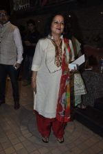 Himani Shivpuri at Besharam special screening in PVR, Mumbai on 1st Oct 2013 (67).JPG