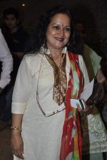 Himani Shivpuri at Besharam special screening in PVR, Mumbai on 1st Oct 2013 (68).JPG