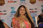Paridhi Sharma launches Jodha Akbar in Novotel, Mumbai on 1st Oct 2013 (35).JPG