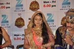 Paridhi Sharma launches Jodha Akbar in Novotel, Mumbai on 1st Oct 2013 (43).JPG