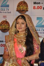 Paridhi Sharma launches Jodha Akbar in Novotel, Mumbai on 1st Oct 2013 (44).JPG