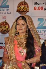 Paridhi Sharma launches Jodha Akbar in Novotel, Mumbai on 1st Oct 2013 (45).JPG