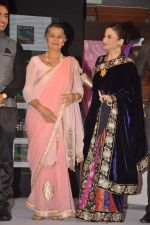Suhasini Mulay at Sony_s Nandini serial launch in J W Marriott,  Mumbai on 1st Oct 2013 (55).JPG