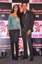 Mallika Sherawat, Rohit Roy at preview of Life Ok Bachelorette India launch in Trident, Mumbai on 3rd Oct 2013 (10).JPG