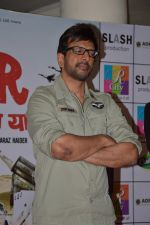 Javed Jaffrey promote War Chhod Na Yaar at Rcity Mall in Mumbai on 4th Oct 2013 (6).JPG