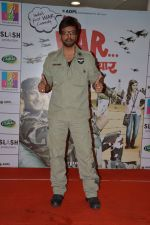 Javed Jaffrey promote War Chhod Na Yaar at Rcity Mall in Mumbai on 4th Oct 2013 (7).JPG