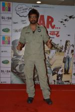 Javed Jaffrey promote War Chhod Na Yaar at Rcity Mall in Mumbai on 4th Oct 2013 (8).JPG