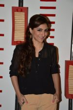 Soha Ali Khan promote War Chhod Na Yaar on the sets of Channel V D3 Sets in Mumbai on 6th Oct 2013 (21).JPG
