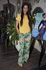 at Good Earth Ratnakara launch in Mumbai on 7th Oct 2013 (38).JPG
