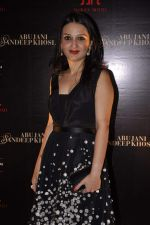 Anu Dewan at Abu Jani_s The Golden Peacock show for Sahachari Foundation in Mumbai on 7th Oct 2013 (120).JPG
