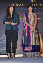 Chitrangada Singh, Soha Ali Khan launch India Realty Yearbook & Real Leaders at The premier Indian Realty Awards 2013 in New Delhi on 8th Oct 2013 (26).JPG
