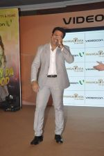 Govinda  launched his music album Gori Tere Naina in Mumbai on 7th Oct 2013 (38).JPG