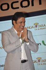 Govinda  launched his music album Gori Tere Naina in Mumbai on 7th Oct 2013 (48).JPG