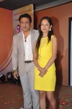 Govinda, Puja Banerjee launched his music album Gori Tere Naina in Mumbai on 7th Oct 2013 (36).JPG