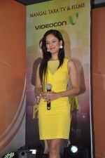 Puja Banerjee at the launch of Govinda_s music album Gori Tere Naina in Mumbai on 7th Oct 2013 (58).JPG