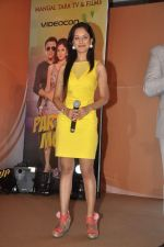 Puja Banerjee at the launch of Govinda_s music album Gori Tere Naina in Mumbai on 7th Oct 2013 (59).JPG