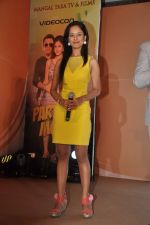 Puja Banerjee at the launch of Govinda_s music album Gori Tere Naina in Mumbai on 7th Oct 2013 (60).JPG