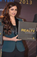 Soha Ali Khan launch India Realty Yearbook & Real Leaders at The premier Indian Realty Awards 2013 in New Delhi on 8th Oct 2013 (5).JPG