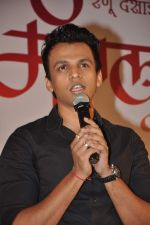 Abhijeet Sawant at Mangalashtak Once More music launch in Westin, Mumbai on 8th Oct 2013 (135).JPG