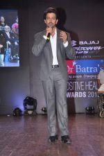 Hrithik Roshan at Dr Batra_s Positive awards in NCPA, Mumbai on 8th Oct 2013 (119).JPG