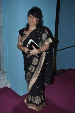 Raell Padamsee at Dr Batra_s Positive awards in NCPA, Mumbai on 8th Oct 2013 (85).JPG