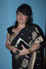 Raell Padamsee at Dr Batra_s Positive awards in NCPA, Mumbai on 8th Oct 2013 (86).JPG